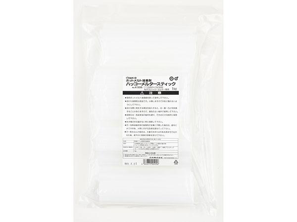 【アウトレット】スティック 11.5mmX150mm 1kg入