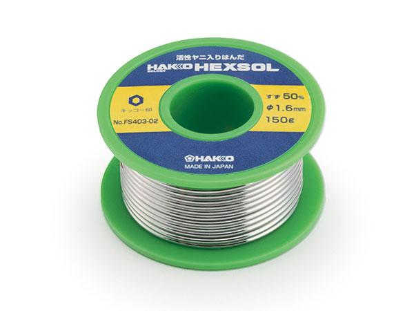 【アウトレット】巻きはんだ ヘクスゾール SN50 1.6mm 150g